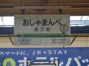 20150919025627.JPG
