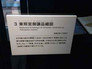 20151024175948.JPG