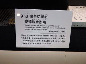 20151024181255.JPG