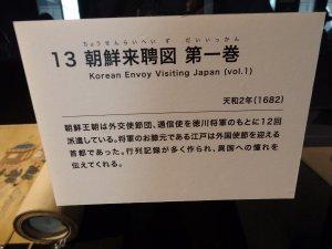 20151024181757.JPG